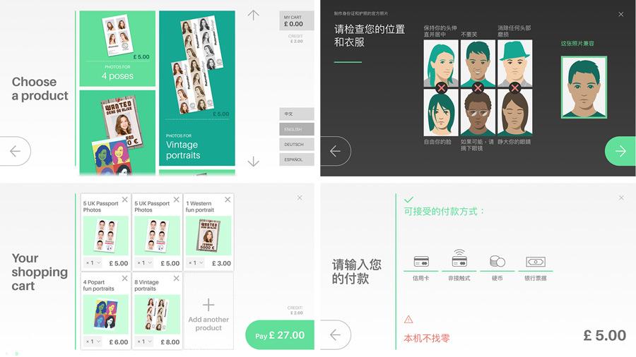 Design d'Interface utilisateur UI Kis photo me pour Cabine photo